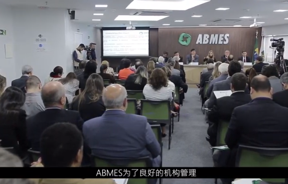 Meet ABMES! (Subtitled in chinese)